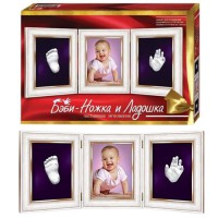 Подарок Набор для творчества Danko Toys 'Бэби Ножка и Ладошка' (БНЛ-01)