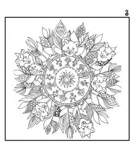 фото страниц Лисы. Рисунки для медитаций #3