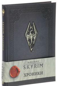 фото страниц Скайрим (Суперкомплект из 2 книг) #2
