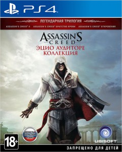 Assassin's Creed The Ezio Collection PS4 - Assassin's Creed: Эцио Аудиторе. Коллекция