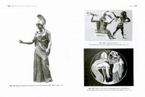 фото страниц Богини тайны женской божественной сущности #4
