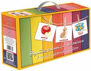 Подарочный набор Вундеркинд с пеленок 'Англо-русский чемодан'