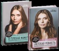 Книга Бестселлеры Валентины Паевской (Суперкомплект из 2 книг)