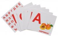 Набор карточек Вундрекинд с пеленок 'Алфавит'
