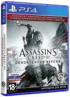 игра Assassin's Creed 3 Обновленная Версия PS4 - Русская версия
