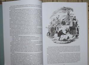 фото страниц Посмертные записки Пиквикского клуба. В 2-х томах. Том 1 #6