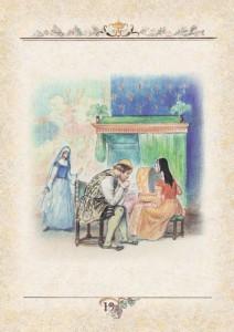 фото страниц Шкатулка доброго волшебника. Психологическая игра для взрослых и детей #10