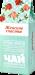 фото страниц Подарочный суперкомплект: книга 'Счастлива дома. Семья, близость, гармония' + Чай 'Женское счастье' #4
