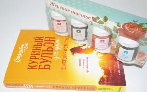 фото страниц Подарочный суперкомплект: книга 'Куриный бульон для души: 101 история о счастье' + Набор мармелада 'Женское счастье' #5