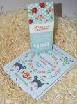 фото страниц Подарочный суперкомплект: книга 'Счастлива дома. Семья, близость, гармония' + Чай 'Женское счастье' #5