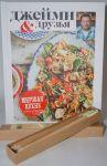 фото страниц Подарочный суперкомплект: книга 'Выбор Джейми. Мировая кухня' + набор эко-карандашей с семенами специй #2