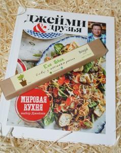 фото страниц Подарочный суперкомплект: книга 'Выбор Джейми. Мировая кухня' + набор эко-карандашей с семенами специй #9