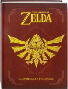 фото страниц The Legend Of Zelda. Сокровища в рисунках #2