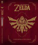 Книга The Legend Of Zelda. Сокровища в рисунках