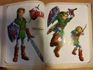 фото страниц The Legend Of Zelda. Сокровища в рисунках #7