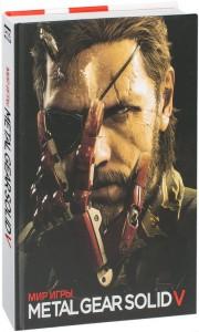 фото страниц Мир игры Metal Gear Solid 5 #2