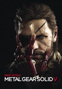 Книга Мир игры Metal Gear Solid 5