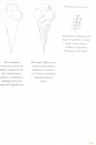 фото страниц Подарочный суперкомплект: SketchBook 'Рисуем море. Экспресс-курс рисования' + Пудровые пастилки 'Витамин море' #5