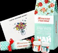 Подарок Подарочный суперкомплект: чай 'Женское счастье' + набор мармелада + 'растущая' открытка 'Дарую квітковий настрій'