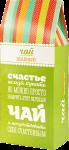фото Подарочный суперкомплект: набор для выращивания 'Live cube' земляника + зеленый чай 'Для счастья' #2