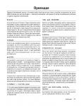 фото страниц Чизкейк всередині (суперкомплект з 2 книг) #8
