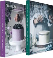Книга Чизкейк всередині (суперкомплект з 2 книг)