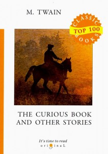 Книга The Curious Book and Other Stories