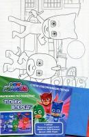 Малюємо по полотну Перо PJ Masks 'Только вперед!' (119816)