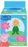 Набір для ліплення Перо Peppa Pig 'Кішка Кенді' (119803)