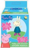 Набір для ліплення Перо Peppa Pig 'Кролик Ребекка' (119801)
