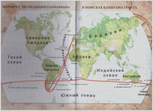 фото страниц Нескучная география с Жюлем Верном по следам капитана Гранта #11
