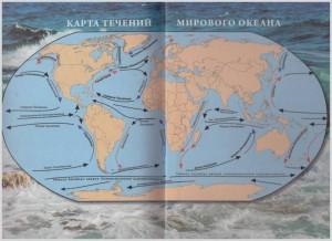 фото страниц Нескучная география с Жюлем Верном по следам капитана Гранта #12