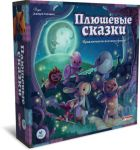 Настольная игра Crowd Games 'Плюшевые сказки' (Stuffed Fables) (44073)