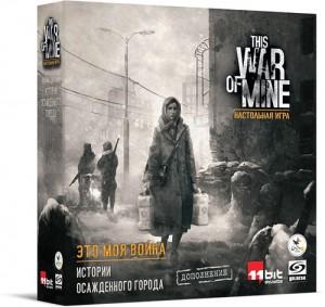 Настольная игра Crowd Games 'Это моя война. Истории осаждённого города '(This War of Mine: Tales from the Ruined City) (44074)