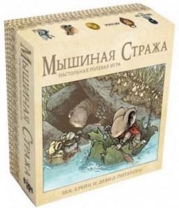 Настольная игра Pandora's Box Studio 'Мышиная Стража': ролевая игра (коробочная версия) (01PB052)