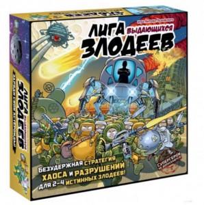 Настольная игра Правильные игры 'Лига выдающихся злодеев' (46-01-01)