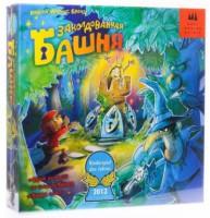 Настольная игра Drei Magier Spiele 'Заколдованная башня' (рус.) (40867)