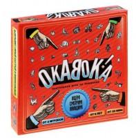 Настольная игра Лас Играс 'Окавока' (1034006)