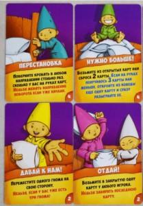 фото Настольная игра Нескучные Игры 'Мое одеяло!' (8025) #8