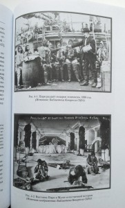 фото страниц Изнанка белого. Арктика от викингов до папанинцев #9