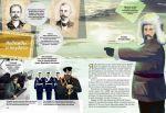 фото страниц Как искали Землю Санникова #7