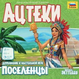 фото Настольная игра Звезда 'Поселенцы. Ацтеки' (Imperial Settlers: Aztecs) (8964) #2