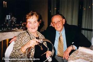 фото страниц Татуировщик из Освенцима #8