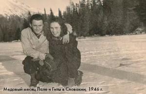 фото страниц Татуировщик из Освенцима #10