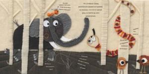 фото страниц Слонёнок Савва и Львёнок Лёва #7