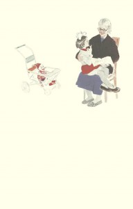 фото страниц Смородинка #9