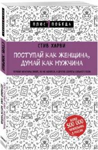 a714f812255 Страница №121 Книги Женщине купить в интернет - магазине  Киев и Украина