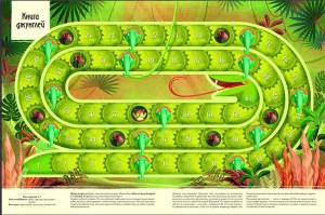 фото страниц Большая книга сказочных игр #5