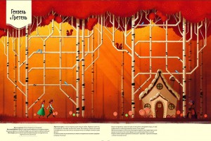фото страниц Большая книга сказочных игр #2