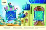 фото страниц Большая книга сказочных игр #4